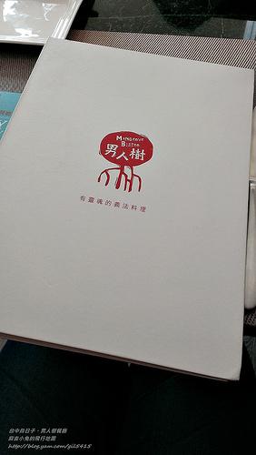 台中男人樹-028