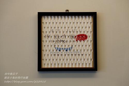 台中鳥日子-167