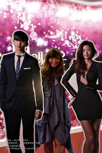 終於到都敏俊家約會囉!首爾Seoul【來自星星的你】特展。夢想中的都教授書房現場好迷人 @麻吉小兔吃貨旅行團