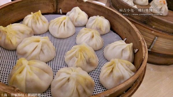上海必吃小吃美食:【佳家湯包】蟹粉鮮肉湯包 & 小楊生煎