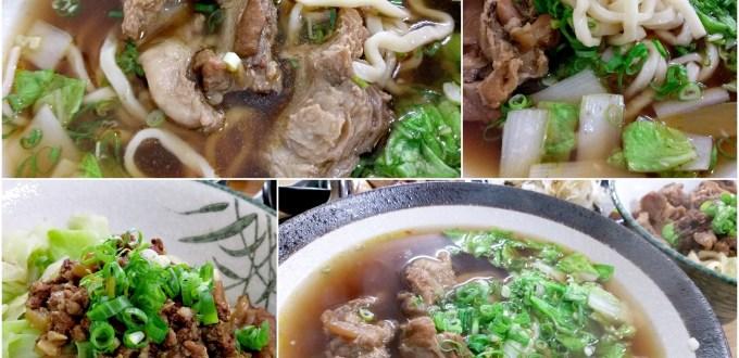 (已歇業)台南私房美食【合味肉筋麵】每日限量『豬半筋半肉麵』不吃牛的好選擇 @麻吉小兔吃貨旅行團