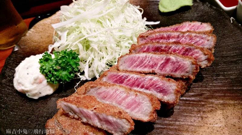 東京超美味炸牛排【牛かつもと村】~油花炸裂、入口即化~