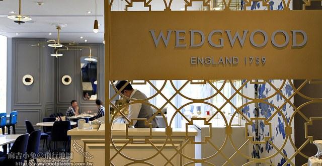 (已歇業)全亞洲第一間!台南【Wedgwood Tea Bar】英式下午茶 @麻吉小兔吃貨旅行團