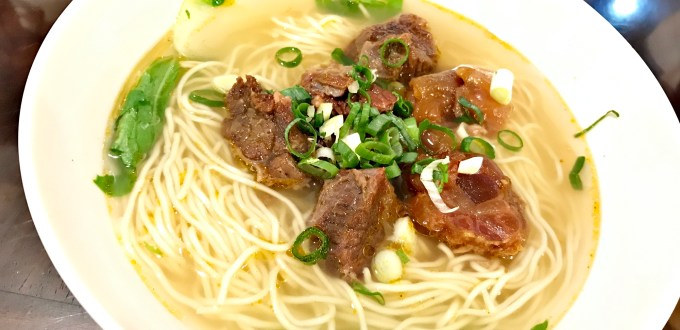 安和路【史大華牛肉麵】(原嗎哪精緻牛肉麵) @麻吉小兔吃貨旅行團