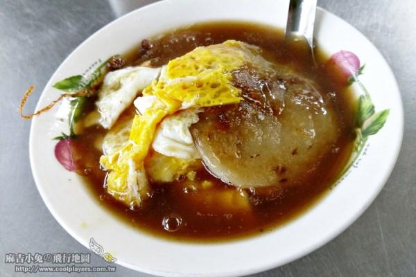 台南仁德【上崙早餐肉粿】在地人超級私房美食