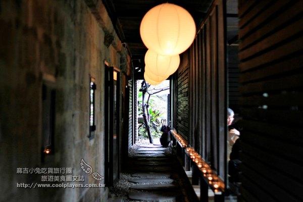 汐止【食養文化山房】(N訪)與天地相依,品嚐東方生活哲學 @麻吉小兔吃貨旅行團