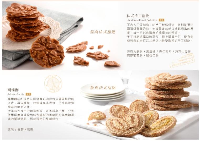亞尼克台南安平店【手做甜點DIY】夢幻滋味親子一起動手做 @麻吉小兔吃貨旅行團