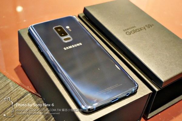 【Samsung Galaxy S9+】簡易開箱/拍照測試