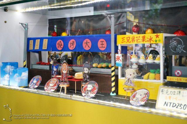 《Thunderbolt Fantasy 東離劍遊紀》× animate cafe台北出張店~台灣終於也有主題咖啡 @麻吉小兔吃貨旅行團