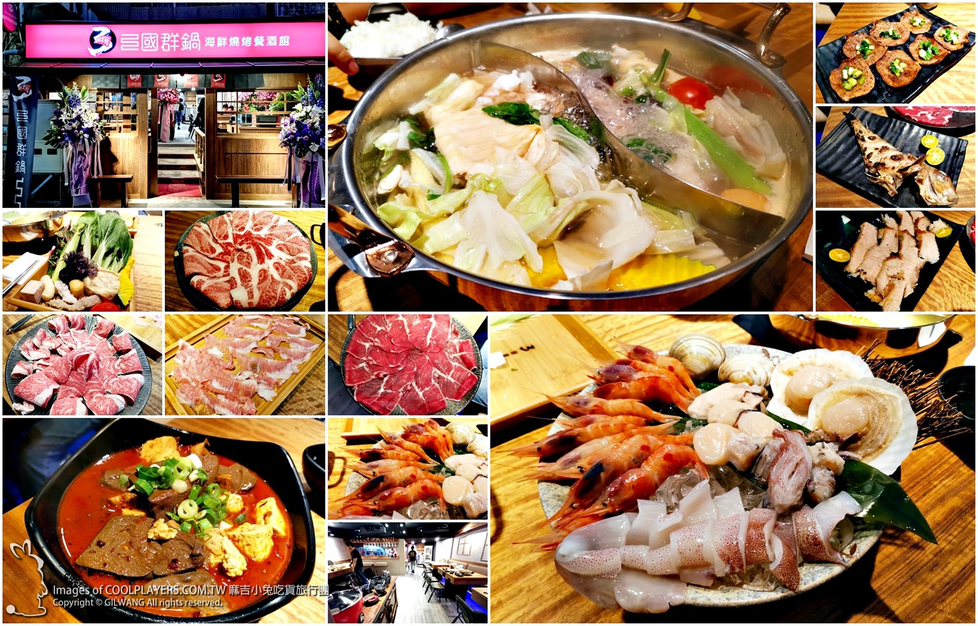 試吃體驗:老協珍烏參佛跳牆(無附甕)高檔年菜輕鬆食! @麻吉小兔吃貨旅行團