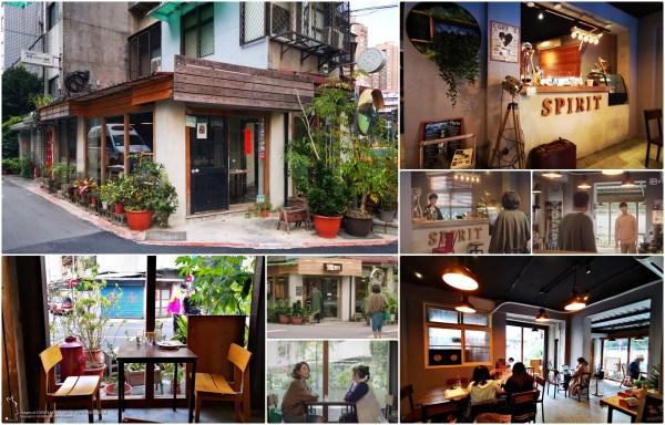 台北安和路【好物 Spirit 咖啡】台劇《想見你》場景【32咖啡】劇中場景懶人包 @麻吉小兔吃貨旅行團