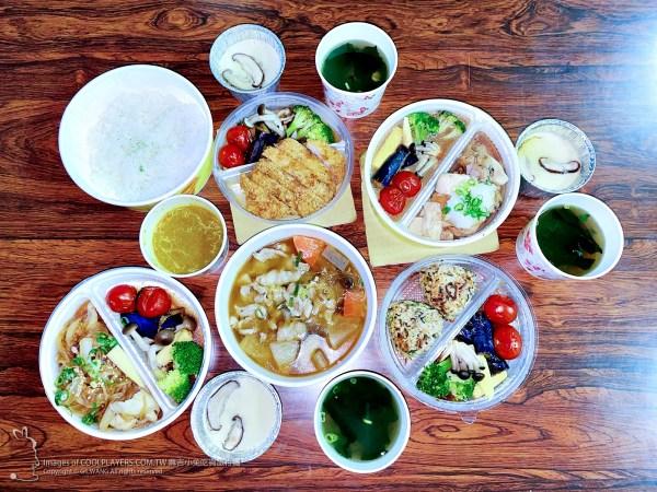 台北外帶美食【小六食堂】期間限定~日式咖哩 定食便當 @麻吉小兔吃貨旅行團