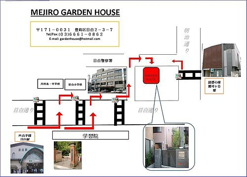 東京池袋民宿【池袋目白GardenHouse】 @麻吉小兔吃貨旅行團
