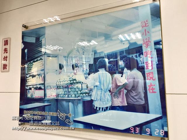 萬華龍山寺【龍都冰菓專業家】開業近百年八寶冰花生湯 @麻吉小兔吃貨旅行團