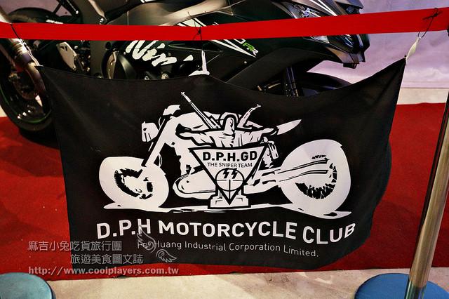 三峽美食【D.P.H大屁孩美式餐廳 / D.P.H Motorcycle CLUB】重機主題美式餐廳 @麻吉小兔吃貨旅行團