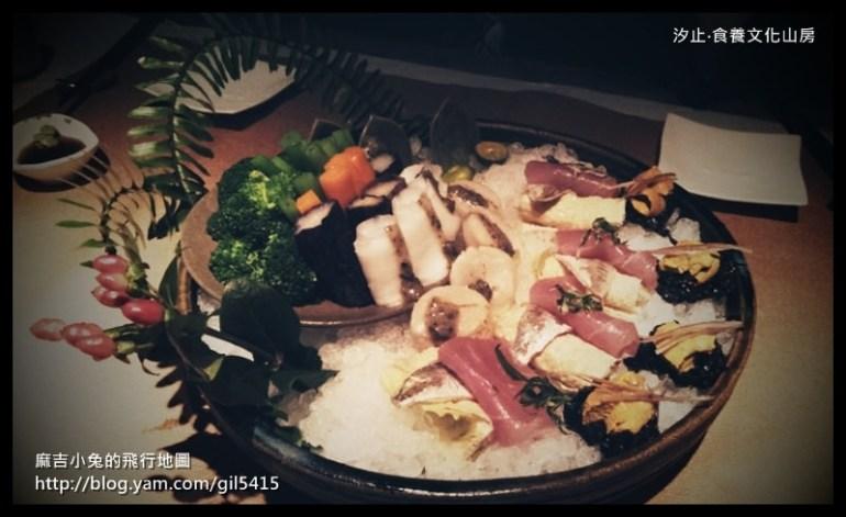 2012生日大餐:再訪【食養文化山房】 @麻吉小兔吃貨旅行團