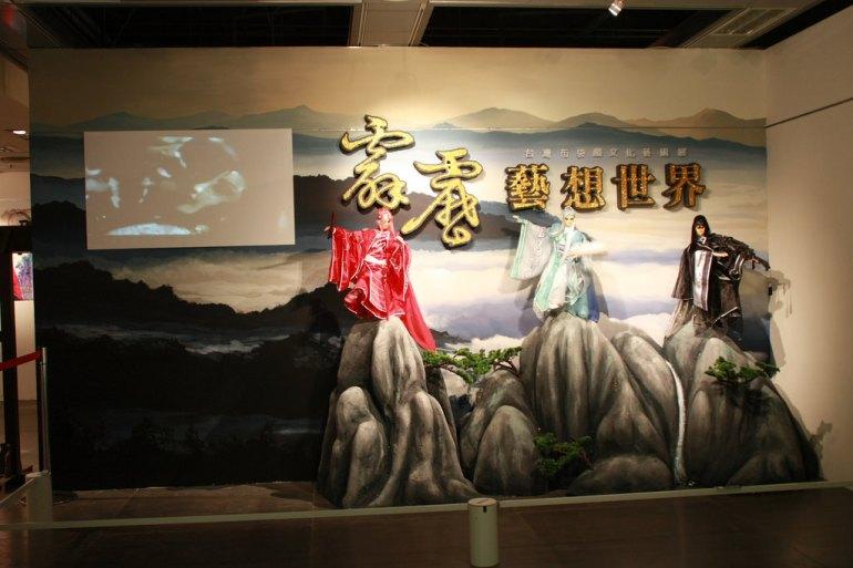 2006工作漫談【霹靂展演活動】 @麻吉小兔吃貨旅行團