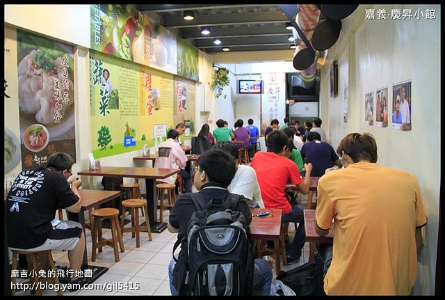 嘉義美食:全台十大炒飯【慶昇小館】雲嘉南炒飯冠軍 @麻吉小兔吃貨旅行團