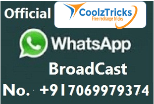 (*ALL NEW*) COOLzTRICKS WHATSAPP BROADCAST CHANNEL IS LIVE-JOIN US TO GET INSTANT LOOTS