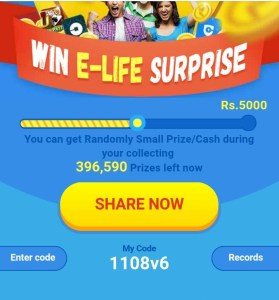 (Maha Loot) 9Apps App-Rs.2500 On Signup, Refer and Win Rs.5000 Directly in Bank Account