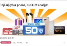UC News Check-In & Win -Get Free Mobikwik, Amazon, PayTm Vouchers & Mobiles Daily
