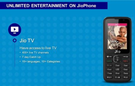 JioPhone Delivery Date- How To Track Your JioPhone Order