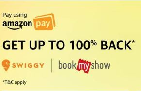 (Today Only) Get 100% Cashback Upto Rs.150 On Swiggy & BMS With Amazon Pay