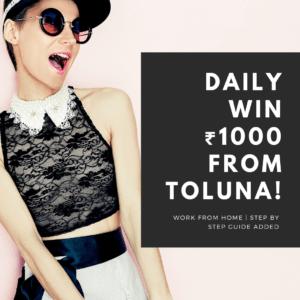 [Earn 4m Home] Toluna Complete small Surveys & Get PayPal/Amazon Cash