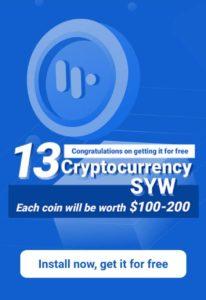 SYW App Invitation Code