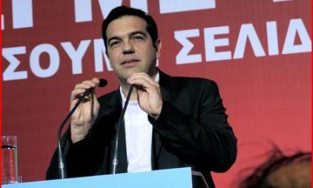 Tsipras, la Grecia e la Bce: l'Europa che volta pagina!
