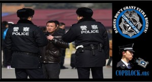 "Even the ""Tyrannical, Communist Dictatorship"" of China Agrees Citizens Should Film the Police"