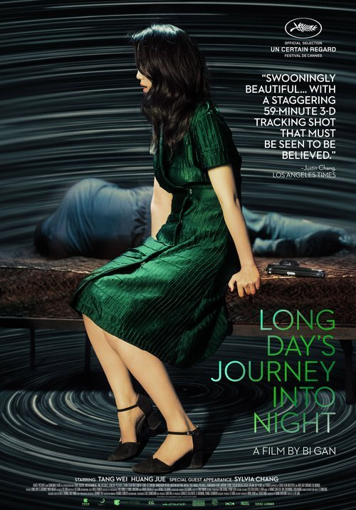 Long Days Journey Movie Screening at Gables Cinema Art Movie Theater in Coral Gables, Florida - Miami