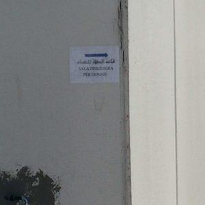 """wpid 20150812 155340 300x300 - Blitz di Forza Nuova per chiudere la """"moschea"""" di Ellera, l'imam Abdel Qader: """"È un circolo culturale, sono fratelli pacifici"""""""