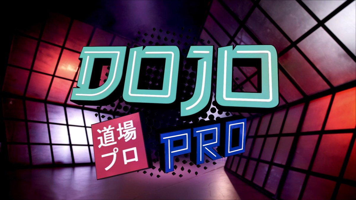 12 Episode Pro Wrestling Series Debuts On Amazon Prime