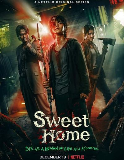 SWEET HOME (Poster)