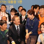 Can Pres.Moon Fix Chaebol Reform and Temporary Workers' Issues?<김광식 교수의 현장 르포>