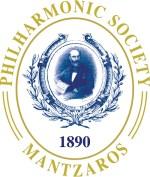 Mantzaros Philharmonic Society
