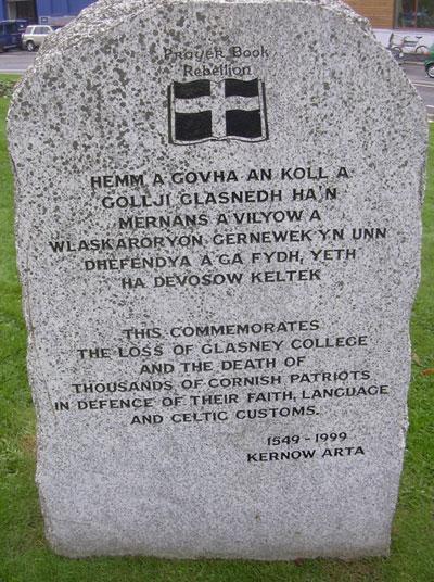 penryn_memorial