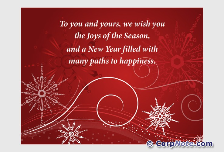 Christmas ECards For Business And Friends Holiday Party