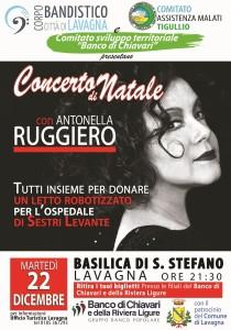 2015 / Natale con Ruggiero