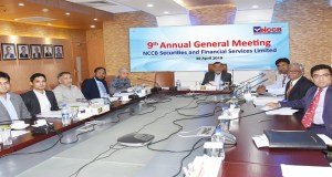 9th AGM of NCCB Securities