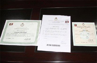 Sampl certificates