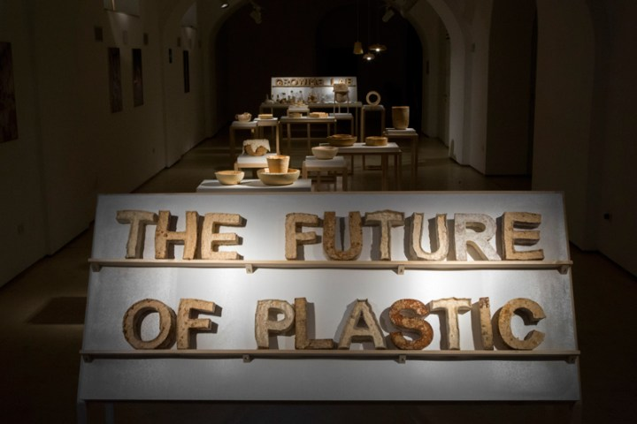 The Future of Plastic ©Officina Corpuscolu | Maurizio Montalti - exhibition overview 1