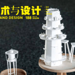 A&D China – Art & Design – Featured Article
