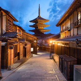 The ancient streets of Kyoto are beautiful at night.