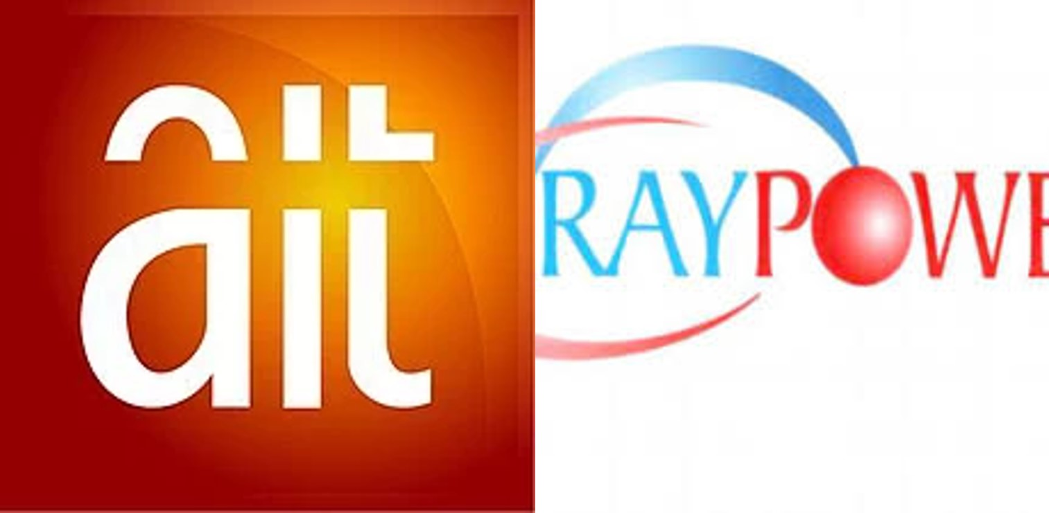 Nigerian Broadcasting Commission Shuts Down AIT, Ray Power
