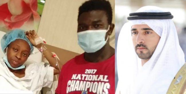 Dubai crown prince settles medical bill of Nigerian couple stranded with quadruplets