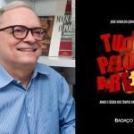 Escritor José Nivaldo Júnior  lança romance em Surubim
