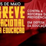 Professores de Surubim realizam ato nesta quarta-feira (15), dia da Greve Nacional da Educação