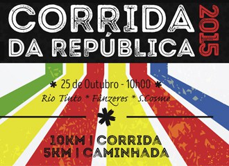 corrida_da_republica_2015